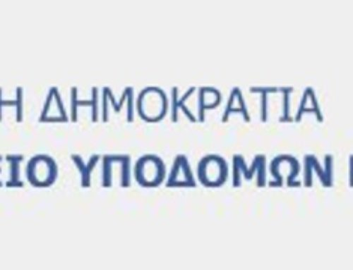Study for the submission of a proposal to Connecting Europe Facility Program for the financing of port infrastructures at the port of Vassiliko in Cyprus